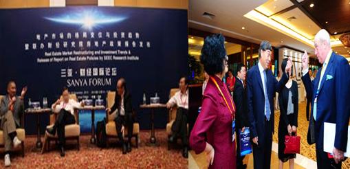 华泰中昊集团董事长参加三亚•财经国际论坛