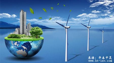 2016年各省(区、市)煤电超低排放和节能改造目标